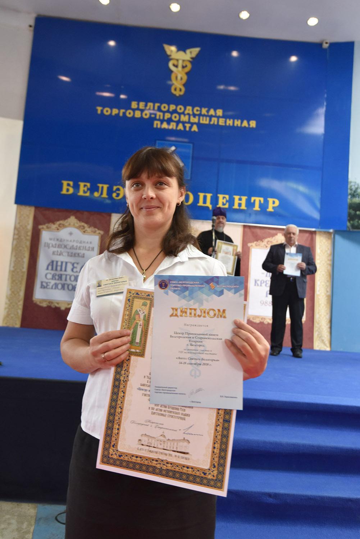 http://beleparh.ru/images/1-belogorod/111/_4783_.jpg