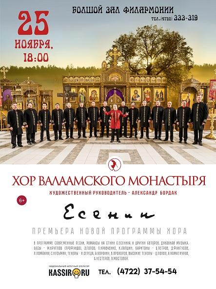 http://beleparh.ru/images/anons/valaam/SAVE_20181023_164839.jpeg