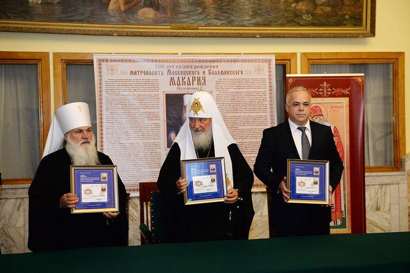 Митрополит Иоанн принял участие в торжествах по случаю 200-летия митрополита Московского и Коломенского Макария (Булгакова)